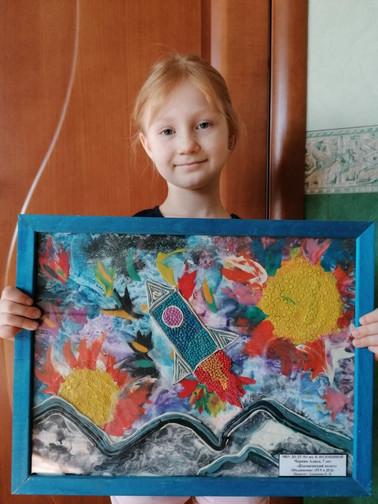 Черняк Алиса, 7 лет