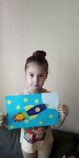 Гросу София, 6 лет