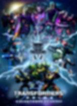 TFPGR Infinity poster - Final.jpg