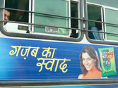 India On The Road-14.jpg