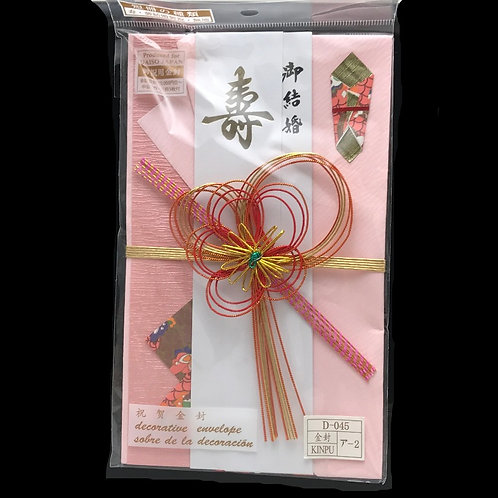 Japanese Modern Wire Art Pink Greeting Cards and Envelopes