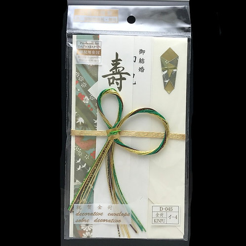 Japanese Modern Wire Art Green Greeting Cards and Envelopes