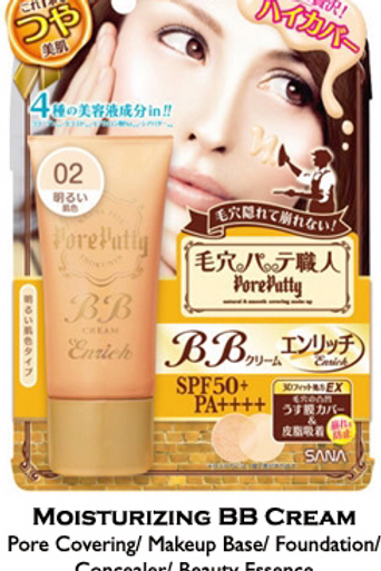 Sana Pore Putty BB Cream