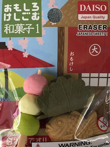 Japanese Sweets Miniatures Erasers Made in Japan