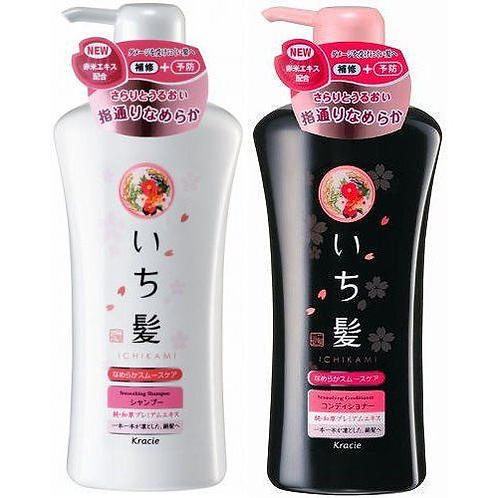 Kracie Ichikami Japanese Smooth Care Herbal Shampoo Conditioner Jumbo Set