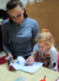 фонарик.дети детский досуговый центр фонарик