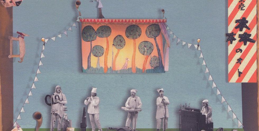 「森のオト」ロバの音楽座