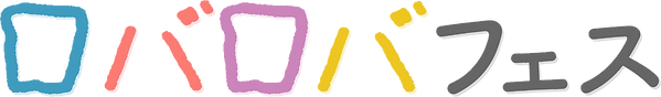 ロバロバフェスロゴ横2.png
