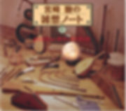 スクリーンショット 2020-04-10 21.52.21.jpg