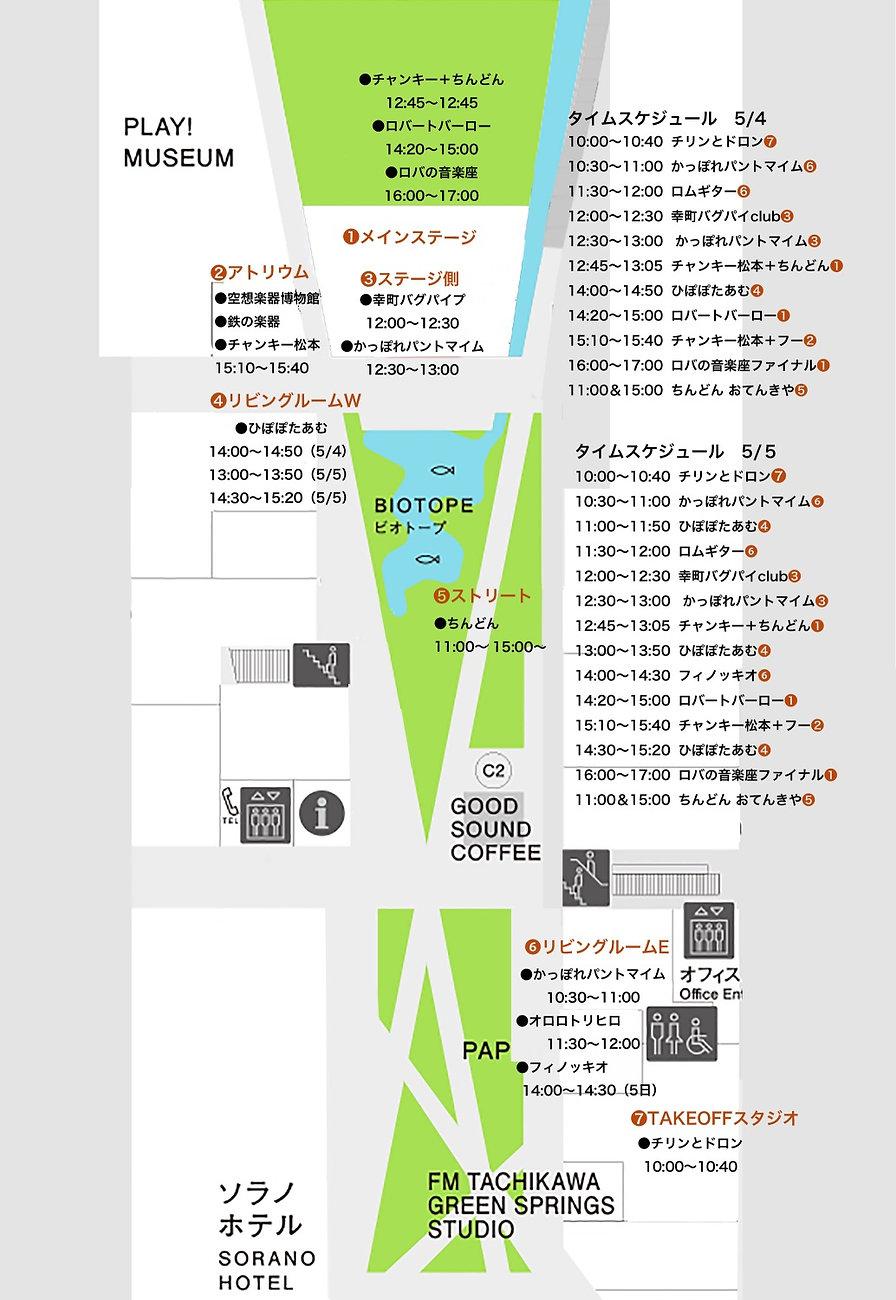 GreenSprings%E5%9C%B0%E5%9B%B3_edited.jp