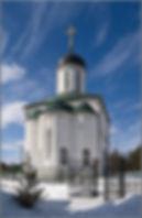 Успенский собор на Городке.  www.vzvenigorod.com Достопримечательности Звенигорода www.vzvenigorod.com