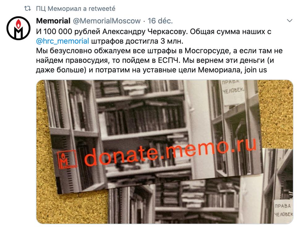 L'ONG russe Memorial, à nouveau ciblée par des amendes, fait appel aux dons