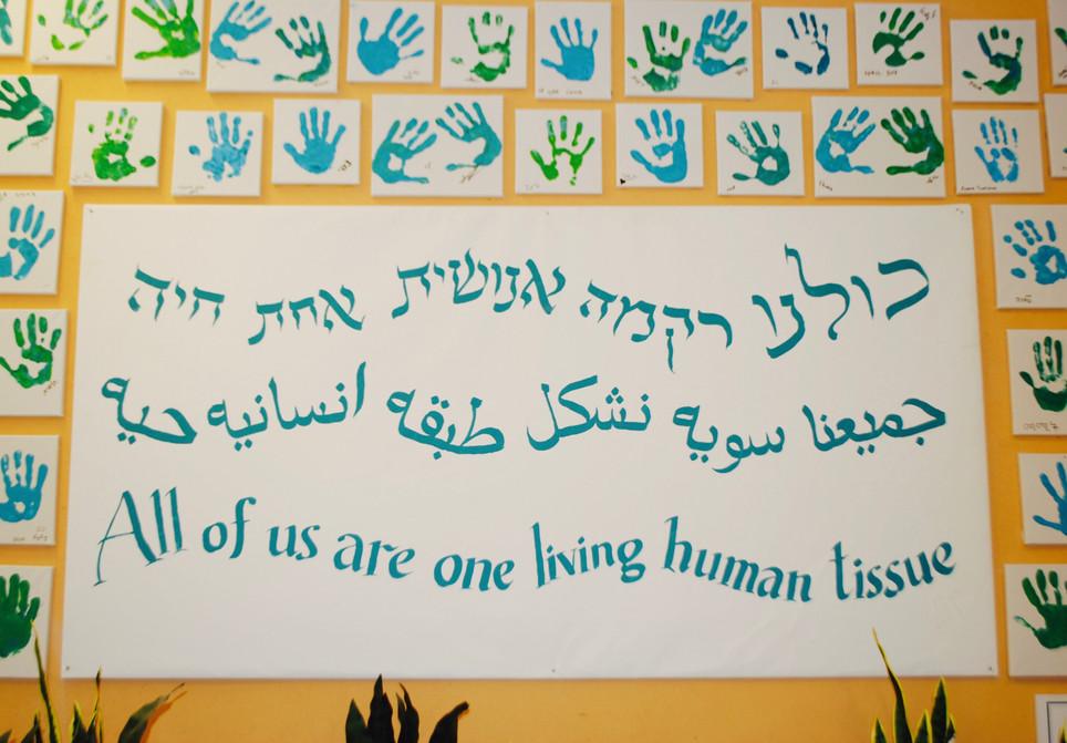 Opération « Good Neighbor» : des Syriens soignés en Israël