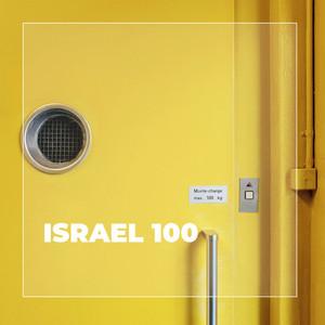 israel100.jpg