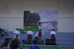 Эстонский танец.