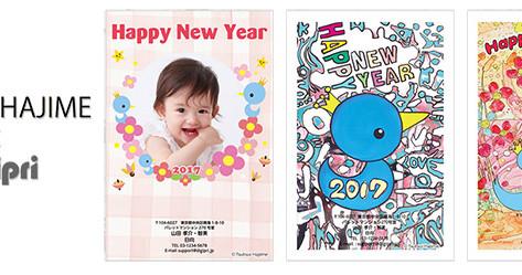 「TSUTSUI HAJIME ×Digipri」年賀状デザインを発表