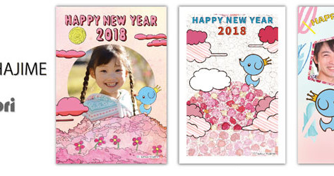「TSUTSUI HAJIME ×Digipri」2018 年賀状デザインを発表