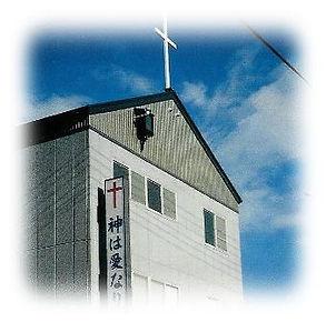 国際シャロームキリスト教会|京都宇治|プロテスタント|