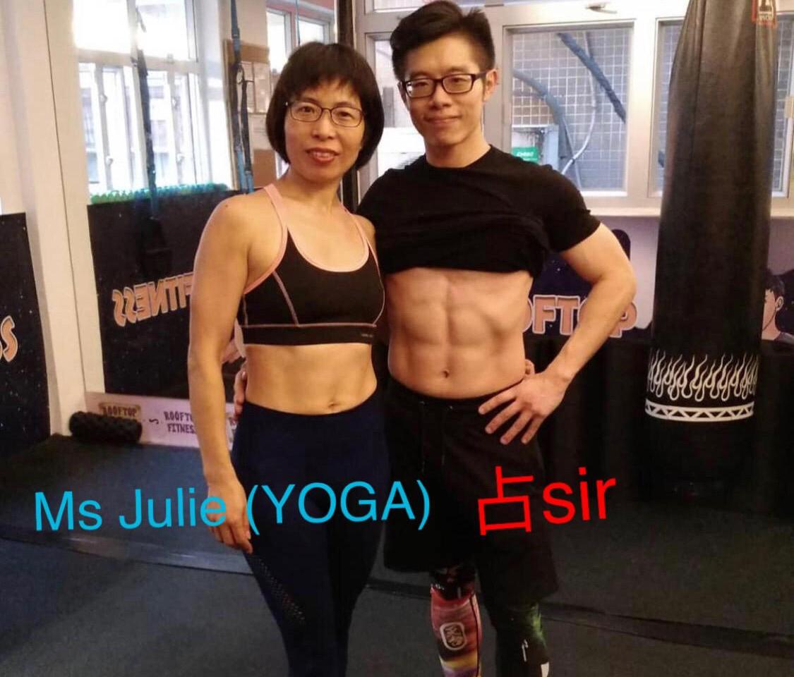 Ms Julie (YOGA) & 占Sir