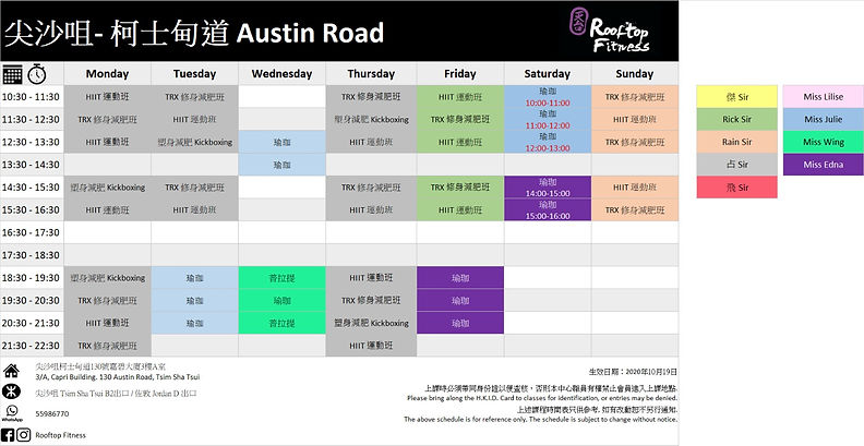 Austin Road.jpeg