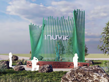 Inuvik council to go ahead with divisive new Gateway sign