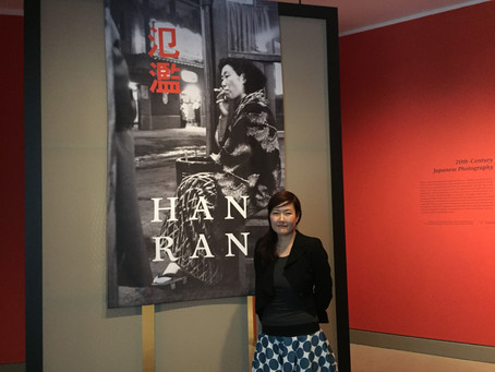 Hanran: Q&A with the Curator of  Japanese Photography Exhibit