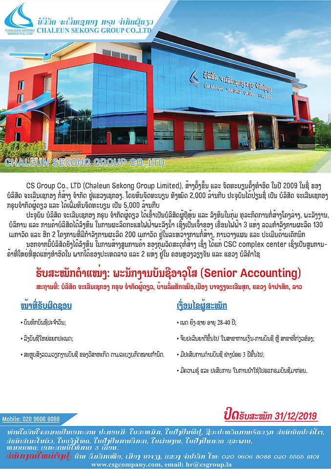 Accounting Positions-01.jpg