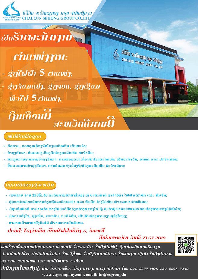 Poster for Agreegrate-01.jpg