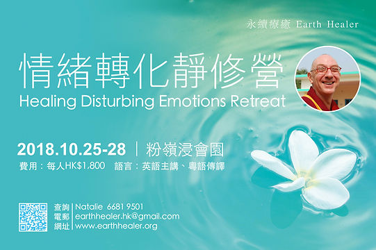 Healing retreat hong kong