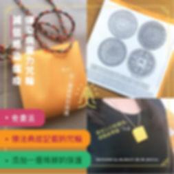 WhatsApp Image 2020-04-01 at 10.49.27.jp