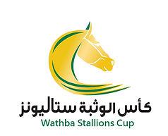 Wathba Stallion2.jpg