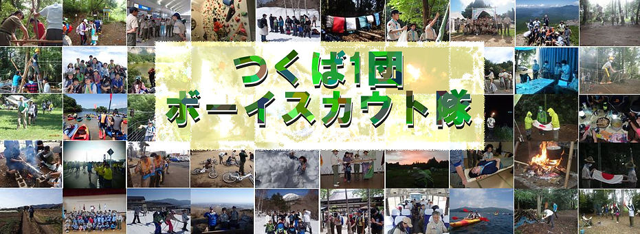タイトルバック編集用2.JPG