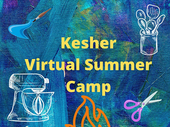 Kesher Virtual Camp.png
