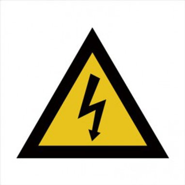 HAZARD WARNING SIGNS (WW)