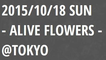ALIVE FLOWERS