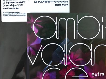 福間創シリーズ最新作「ambi-valance_extra」6/1発売。