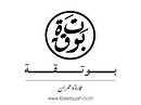 Bawtaqah Logo 2019.png