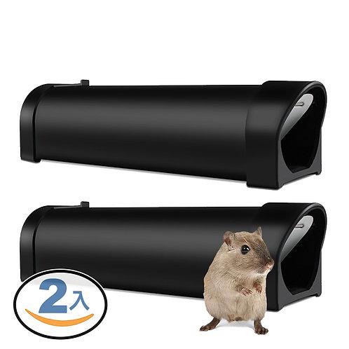 鼠洞式連續捕鼠器 2入組
