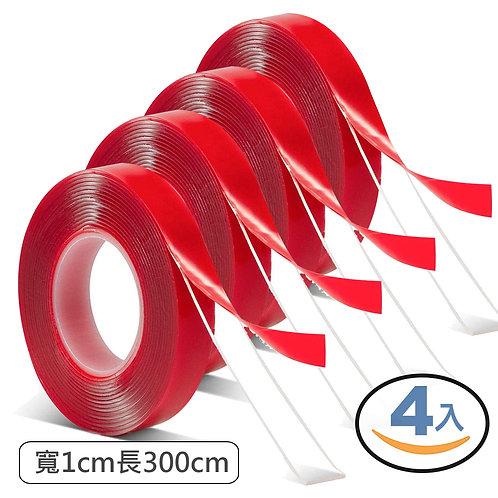超黏無痕防水雙面膠帶 (寬1cm長300cm) 4入組