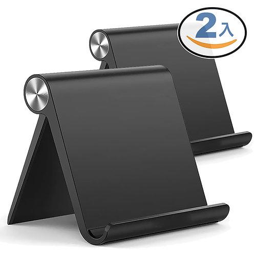 多角度手機支架 2入組 平板支架