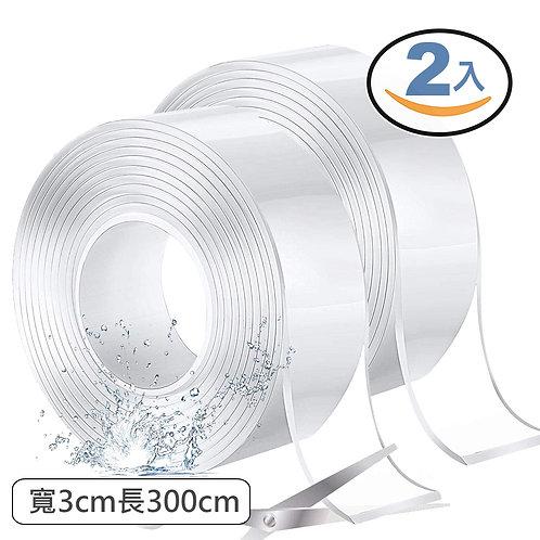 超黏無痕防水雙面膠帶 (寬3cm長300cm) 2入組
