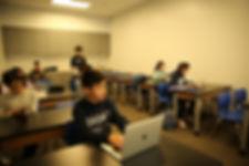 HOC Classroom.JPG