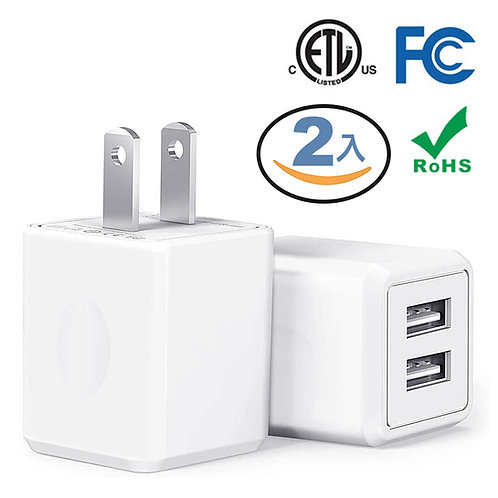 2.1A雙孔USB充電器 國際ETL認證 極速快充