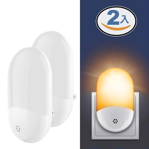 感應式LED插座小夜燈 2入組