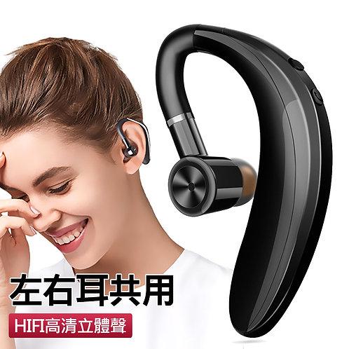 5.0商務藍芽耳機(左右耳共用)
