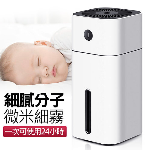 智能水氧機 加濕器 (1000mL大容量) 白色