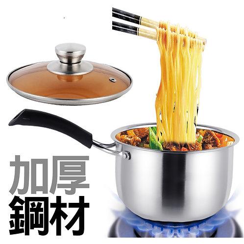 加厚不鏽鋼牛奶鍋 16cm 湯鍋 泡麵碗 單手鍋