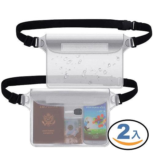 大容量三層密封手機防水袋 2入組 防水包 腰包