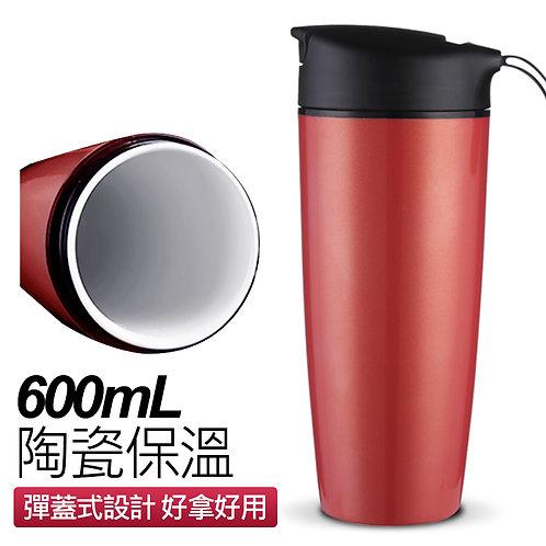 悠活印象 彈蓋式陶瓷保溫杯 隨行杯 600ml 紅色