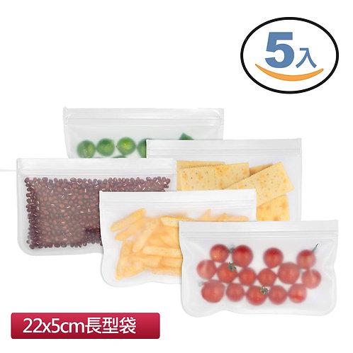 PEVA矽膠保鮮食物袋 (長型-5件)
